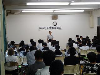 9月6日(金) 英語弁論大会
