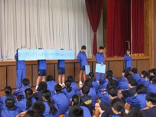 11月19日(火) 生徒集会