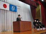12月26日(木) 2学期終業式