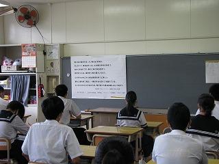 8月24日(月) 2学期始業式