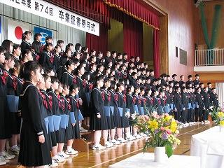 3月19日(金) 卒業証書授与式