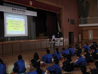 7月14日(水) 情報モラル教育講座